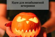 Статьи / Взято с сайта anastasiazubkova.ru