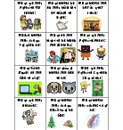 Cooperative Learning / by Dawn Barlow