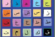 Arabic for kids
