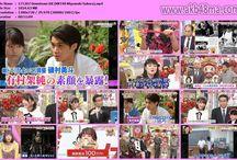 Theater, 2017, 720P, HKT48, TV-Variety, ダウンタウンDX
