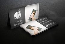 Graphic Design / Αναλαμβάνουμε τον σχεδιασμό λογοτύπου, κάρτας, επιστολόχαρτου και φακέλου που θα εκπροσωπεί την επιχείρηση σας.