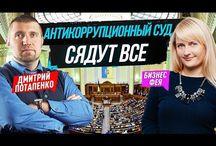 Бизнес Арена с Яной Матвийчук