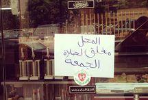 Beirut, capital of Lebanon / Destination 2014