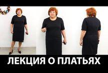 Практики  Ирины Паукште