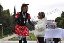 Παιδικά πάρτυ / Οργάνωση παιδικών πάρτυ & εκδηλώσεων. http://www.paixnidokamomata.gr/events/arxiki.html