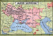 Українство