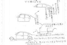 車の描き方