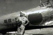 WW2 Japanese