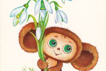 Cheburashka / チェブラーシカ / https://www.etsy.com/shop/RussianSoulVintage/search?search_query=cheburashka / by Russian Soul Vintage