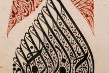 Arabic script / by Chantal Buslot
