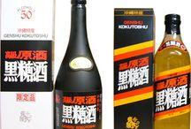 ヘリオス酒造(沖縄-泡盛) / 沖縄本島北部の蔵元「ヘリオス酒造」の泡盛コレクション 泡盛以外にもゴーヤビールなどあり