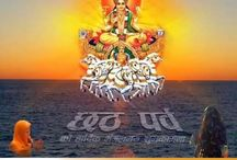 ...HAPPY Chhath....!! / Chhath is a festival dedicated to the Sun God, considered to be a means to thank the sun for bestowing the bounties of life in earth and fulfilling particular wishes.....HAPPY Chhath....!!