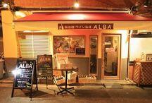 Chiyoda-ku Restaurant (Tokyo)
