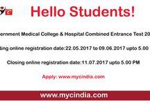 GMCH Combined Entrance Test (GCET-2017)