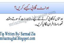 Healthy Tips In Urdu Hindi