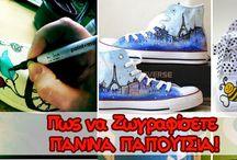 Ζωγραφική σε ρούχα - παπούτσια painted clothes/shoes