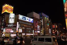 Sapporo / Find The best Places In Town.