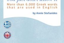 "YouSpeakGreek  / Η εφαρμογή, πιστή στο στόχο του βιβλίου ""You speak Greek, you just don't know it"", φέρνει τους αγγλόφωνους πιο κοντά στην ελληνική γλώσσα ώστε να την εκτιμήσουν όπως της αξίζει, ενώ αγγίζει και τους Έλληνες υπενθυμίζοντάς τους το μεγαλείο της γλώσσας τους. Δείτε περισσότερα: https://itunes.apple.com/gr/app/youspeakgreek/id566566870?mt=8"