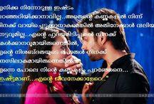 malayalam love qotes