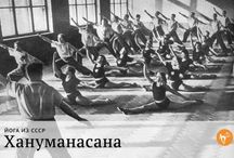 Yoga in USSR