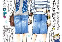 Fashion-denim tight skirt