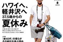 OCEANS 8月号 / 【掲載商品】 [Manduka] エコスーパーライトトラベルマット http://item.rakuten.co.jp/puravida/401105046/