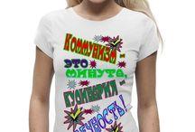 Весна 2015 / Весенние футболки и другое