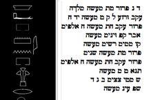 Hieroglyphics / Hebrew transliteration