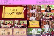 Theater, 2017, 720P, TV-Variety, テレビでハングル講座, 乃木坂46