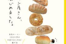 хлебнаш
