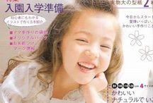 журналы Азия