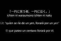 Kotowaza - provérbio Japonês