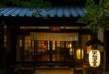Ryokan (Japanese Inn)