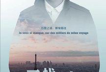 International movie posters / Les affiches de cinéma à l'étranger