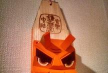 Folk crafts / I love minimum beautiful crafts.
