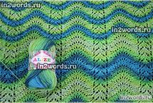Шарфики, узоры от in2words.ru / Design & scarf. Free patterns from in2words.ru