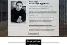 Дизайн страницы