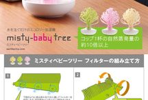 Evaporative Humidifiers / This is the latest trend from Japan and it won't die any time soon. Evaporative humidifiers are beautiful decorative pieces, they function well as non-electric, eco-friendly humidifiers. / by Monolith Int'l