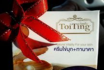 ToiTing Face Cream by Tasssbeauty