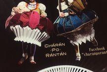 チャラン・ポ・ランタン
