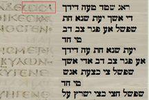 Sinaiticus / Aramaic transliteration