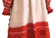 русский костюм Russian Clothing
