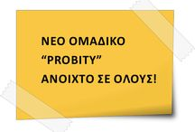 Insurance Products for you! / new insurance products that you may not be aware of, that cover your needs. Νεα ασφαλιστικά προϊοντα για σενα.
