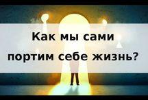 "Передача ""В поисках истины"" на радио за гранью www.ezo.fm"
