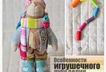 Rosyjskie zabawki