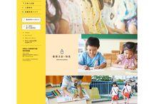幼稚園サイト
