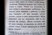 ржака