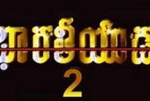 Kamal Haasan Bharateyudu 2 Sequel Cooming Soon