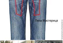 джинсы вторая жизнь