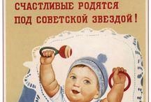 CCCP propaganda